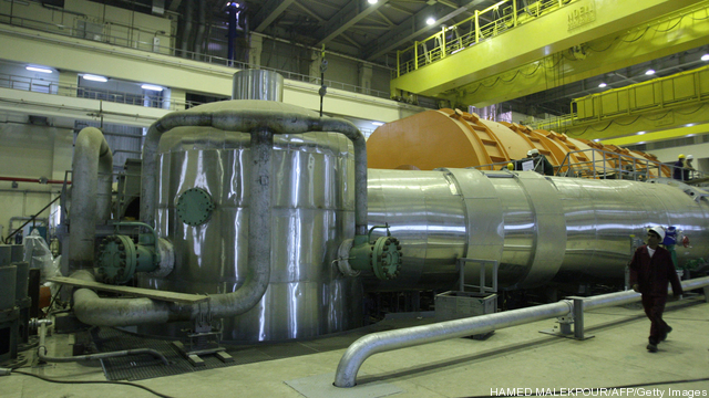 A picture shows the inside of reactor at